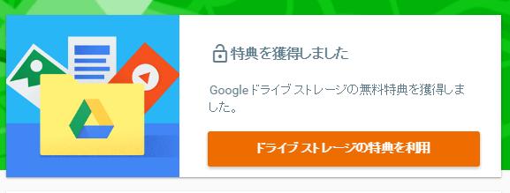 guide1